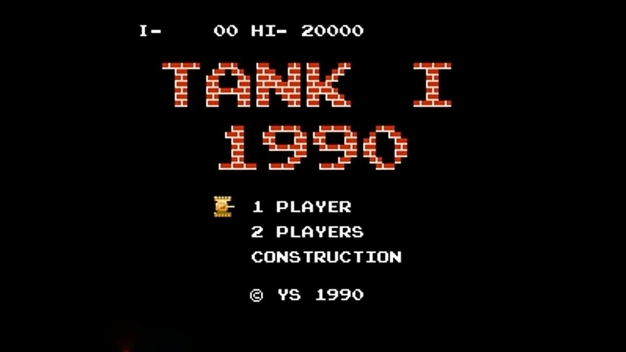 Game tank 1990